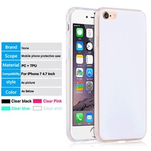 Fancy double color frame shell PC TPU frame back cover case for iphone 7