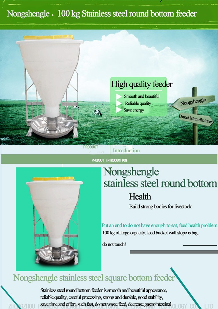 High quality automatic pig feeder low price