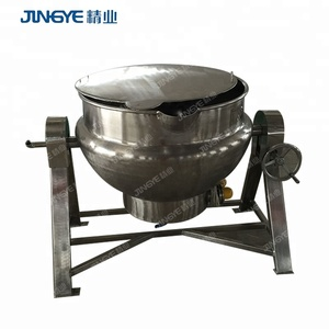 Oil Jacketed Heating Kettle Mixer Kettle Cooking Pot