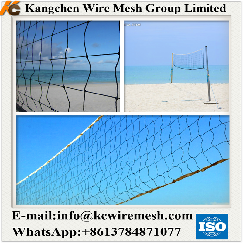 Best Quality Beach Volleyball Net For Hot Sale .