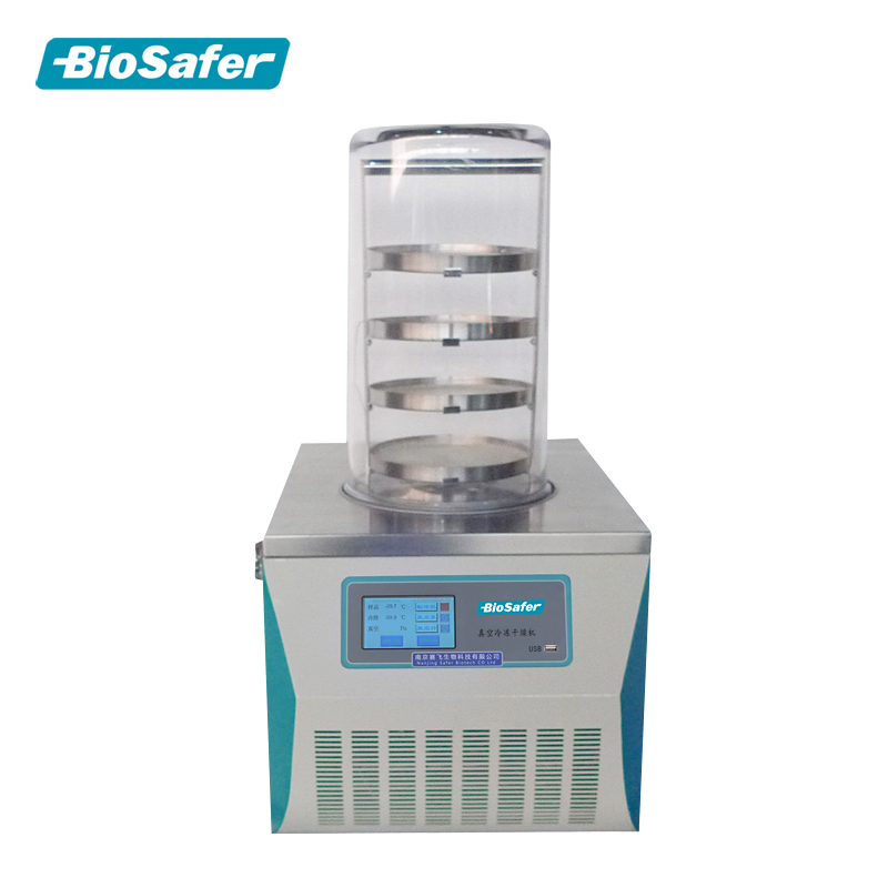 Industrial vacuum food and fruit freeze drying machine for sale
