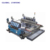 JFD2520Jinfeng High-speed window glass double edger and polisher