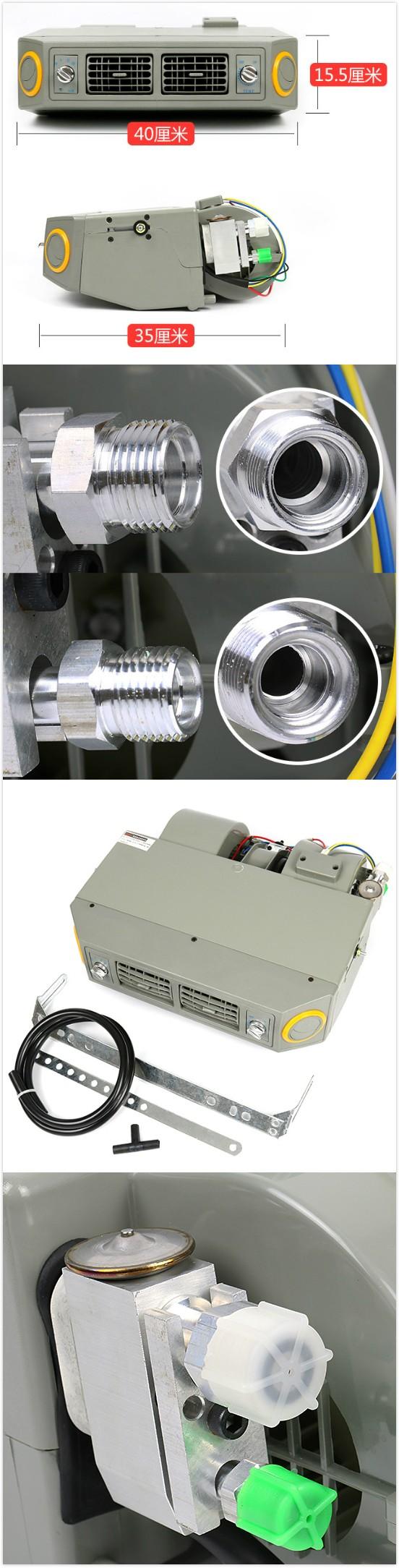 유니버설 A/C 온 대시 단일 냉각 12V 증발기 어셈블리 유닛 에어컨