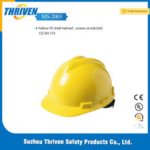Yellow Industrial Safety Helmet