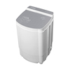 Single Tub Clothes Mini Spin Dryer