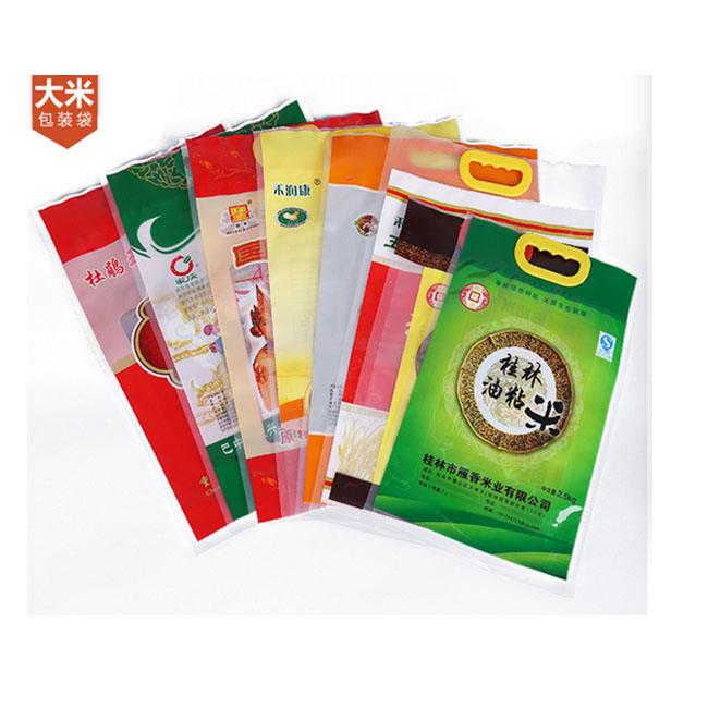 カスタムデザインプリント異なるサイズ1キログラム2キログラム5キログラム10キログラム米包装袋用販売