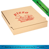Fast Food Packaging Box, Custom Pizza Box, Paper Pizza Box Packaging