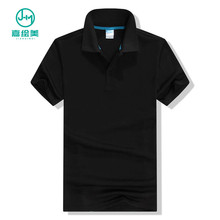 Promotie Premium Custom Ronde Hals T-Shirt, Originele Comfort Unisex Paar 100% Katoen Polo T <span class=keywords><strong>Shirts</strong></span> Blanco Custom
