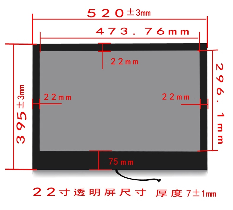"22"" transparent lcd, lcd transparent panel transparent lcd panel display"