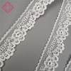 Nylon spandex stretch white floral lace trim for lingerie