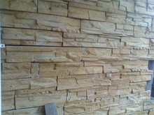 New Arrival Latest China Natural Stone For Construction
