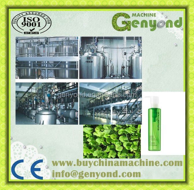 Shanghai Genyond Pure Plant Toner/ Essence/lotion Making Equipment ...