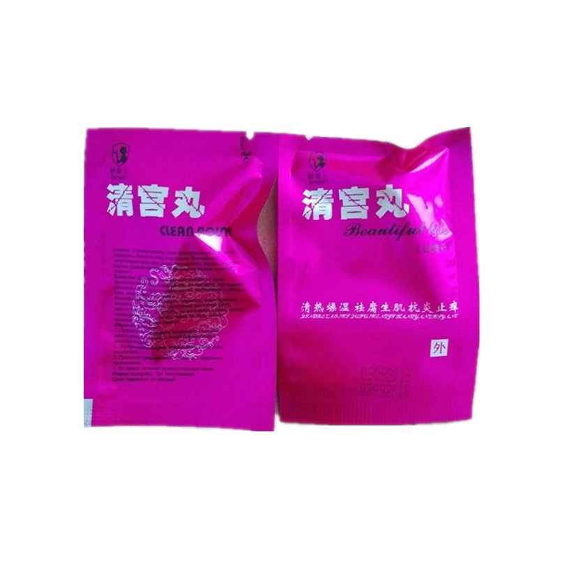 2019 hot sale herbal vagina detox pearls clearing tampons Yoni Detox pearl фото
