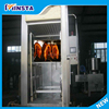Automatic smoking oven with cooking drying smoking function
