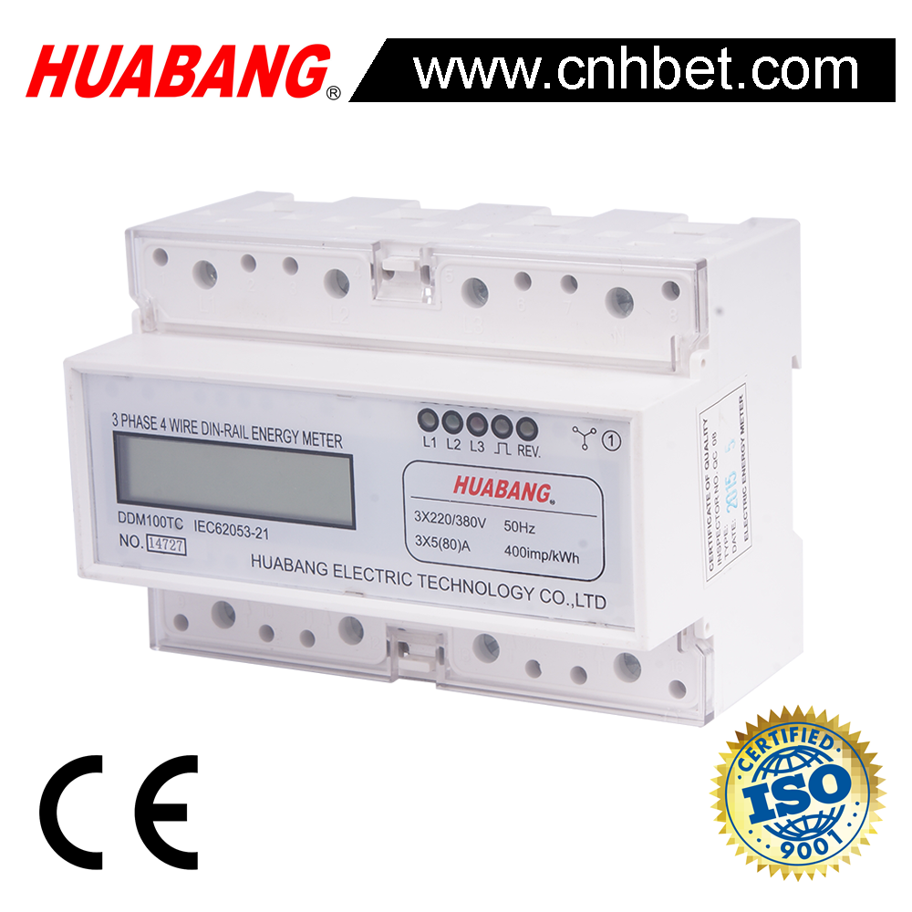 multi cards single phase 100A prepaid electricity meter