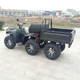 250CC Shaft Drive Farm ATV with trailer