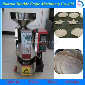 Magic Pop Rice Cake Machine