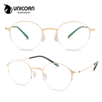 15a6f5d8fb7 2017 Latest Style Woman Titanium Optical Glasses Frame With Japan Designer