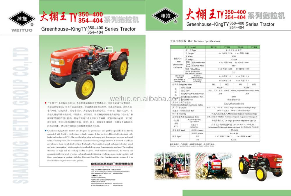 china  farm tractor TY404 greenhouse tractor price