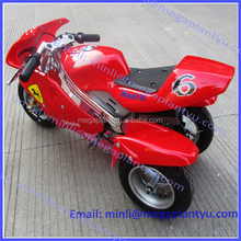 CE 49CC gasoline kids mini new three wheel gas motorcycles sale cheap price