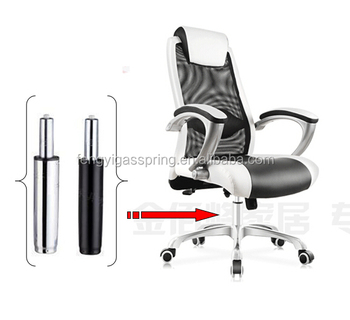 gas spring recliner chair mechanism easy lift gas struts recliner
