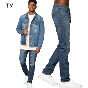 Fashion casual long ripped man pants men 's straight jeans
