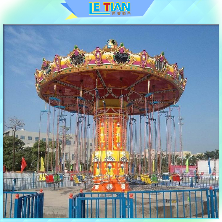 New China Kids Amusement Park Flying Chair Rides for sale