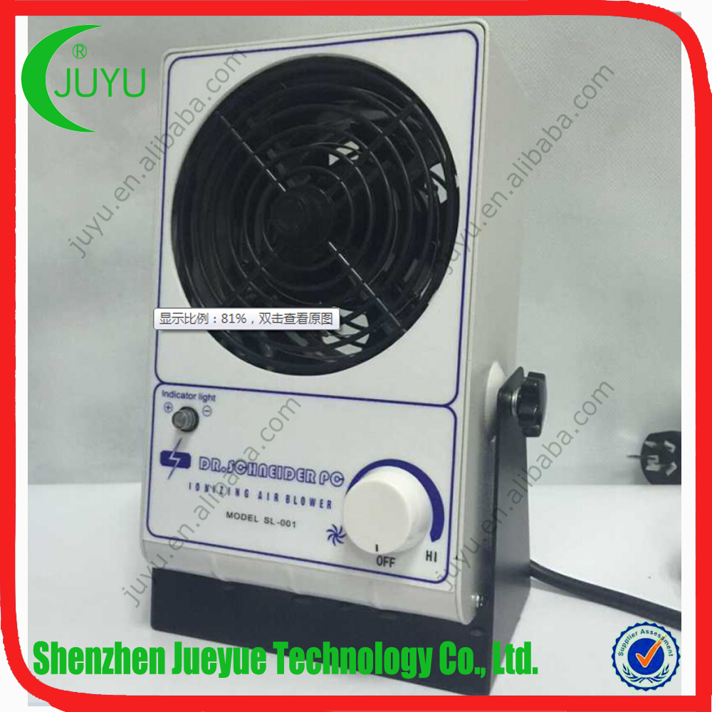 110v 220v anti static dust remove Ionizer electric air blower