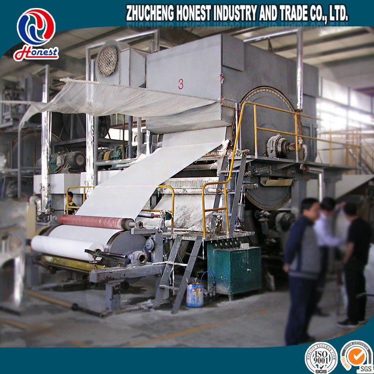 CE certificate recycled toilet tissue paper machine/paper recycling