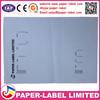 invoice label, Store integrated label, A4 integrated paper