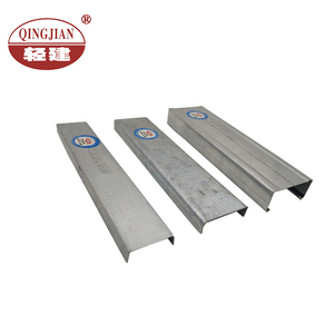 GYPSUM ceiling grid components false ceiling profiles building materials  light steel metal c channel for lighting system