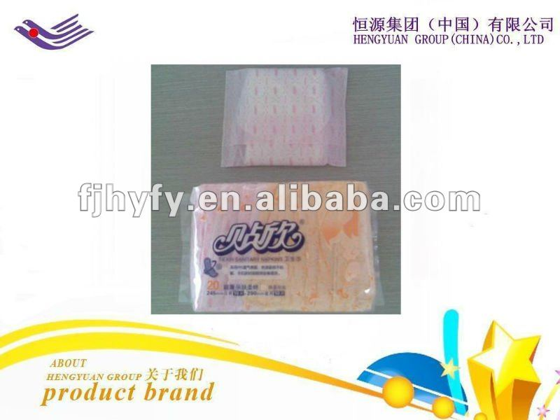 Breathable Maternity Sanitary towel