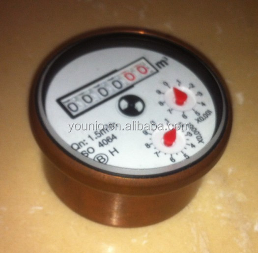 Younio Spare parts for multi jet dry type water meter