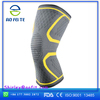 Support Running Hiking Knee Pads Strap Brace Fitness Tennis Basketball Keep Warm Elastic Protector Knee Support