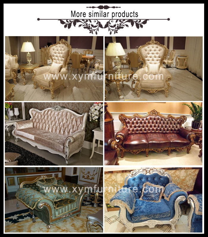 Foshan Guangdong elegant wedding sofa furniture