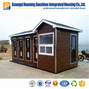 new movable outdoor mobile toilet/portable public toilet/steel prefab toilet wc