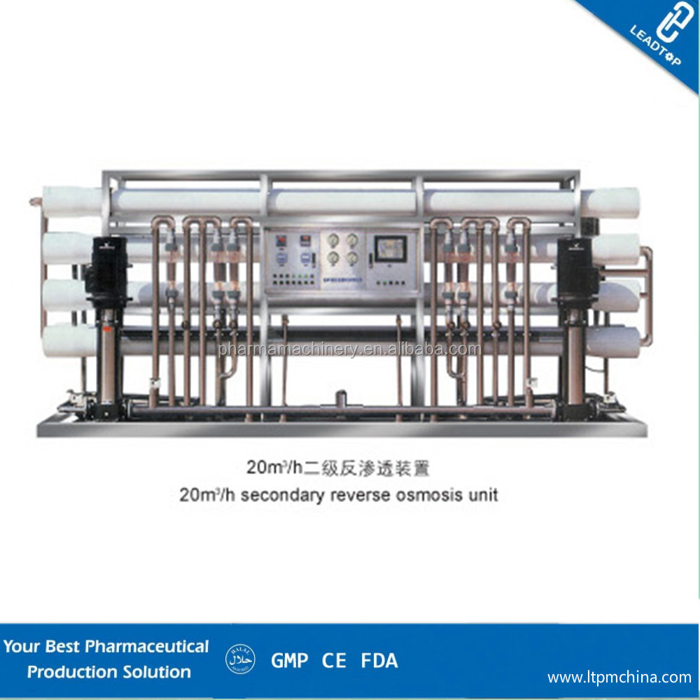 99% Desalt Rate Water Purification Machines For Pharmaceutical Machinery
