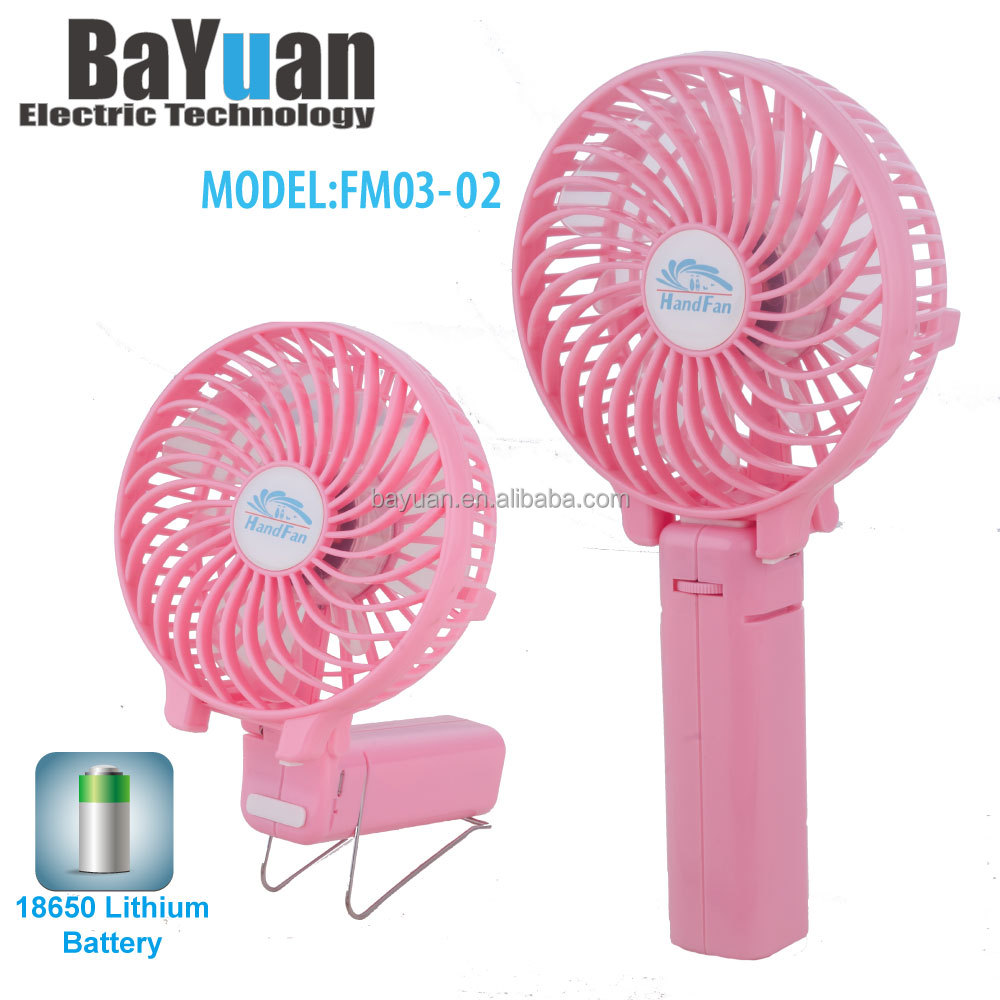 FM03-02 CE RoHS UL Portable Mini Fan with 18650 rechargeable lithium battery