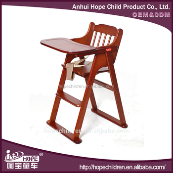 Attractive Wooden Baby Food Chair HP 196