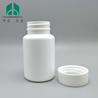 120cc HDPE withe pill Plastic bottle