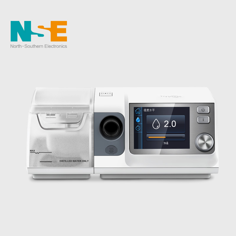 NSE CPAP machine auto CPAP with CE for sleep apnea