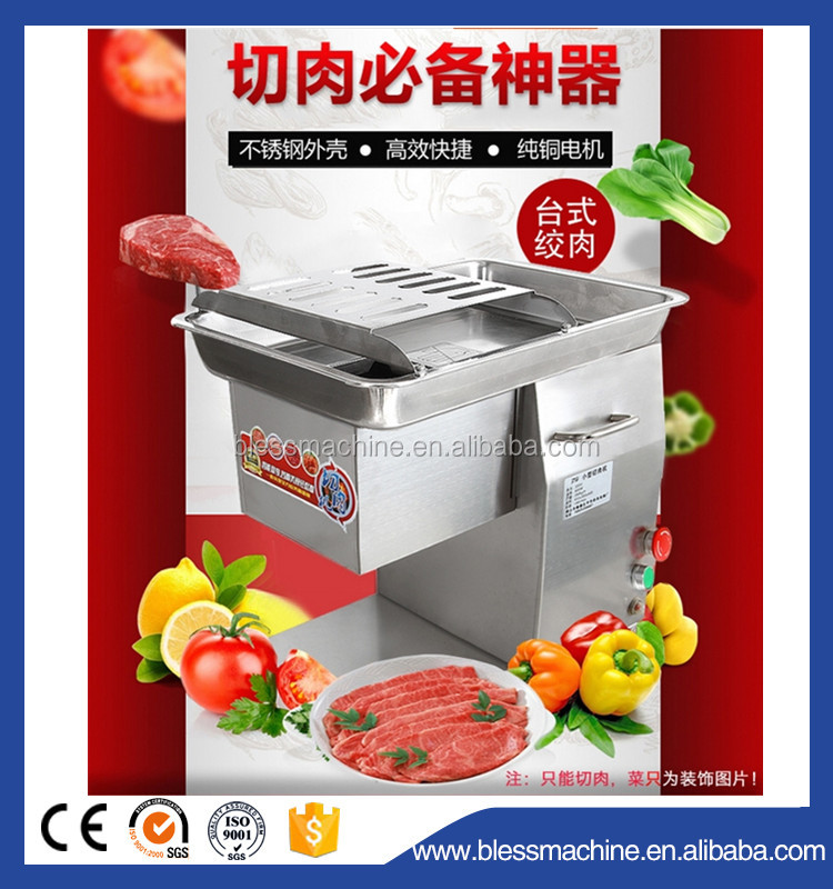 2017 domestic and overseas active demand pork meat beef meat slicer machine price with small investment