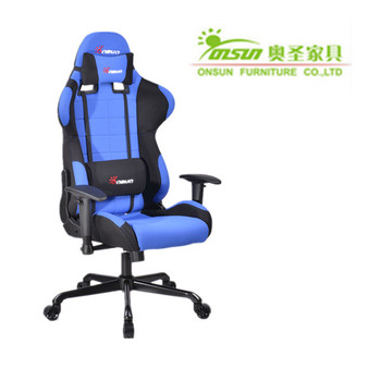 New Model Customized Sports Lane Furniture Office Recliner Chair