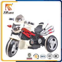 2016 China quality kids electric motorcycle supplier