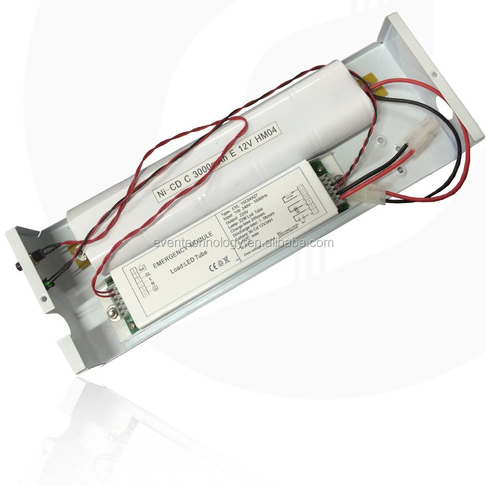 12v 3000mah Emergency Light Batteries