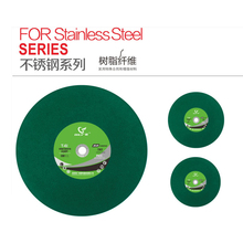 Chinese supplier cutting discs/cutting wheel/oasis cutting disc