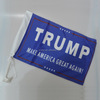 All kinds of car flag cheap custom TRUMP car flag