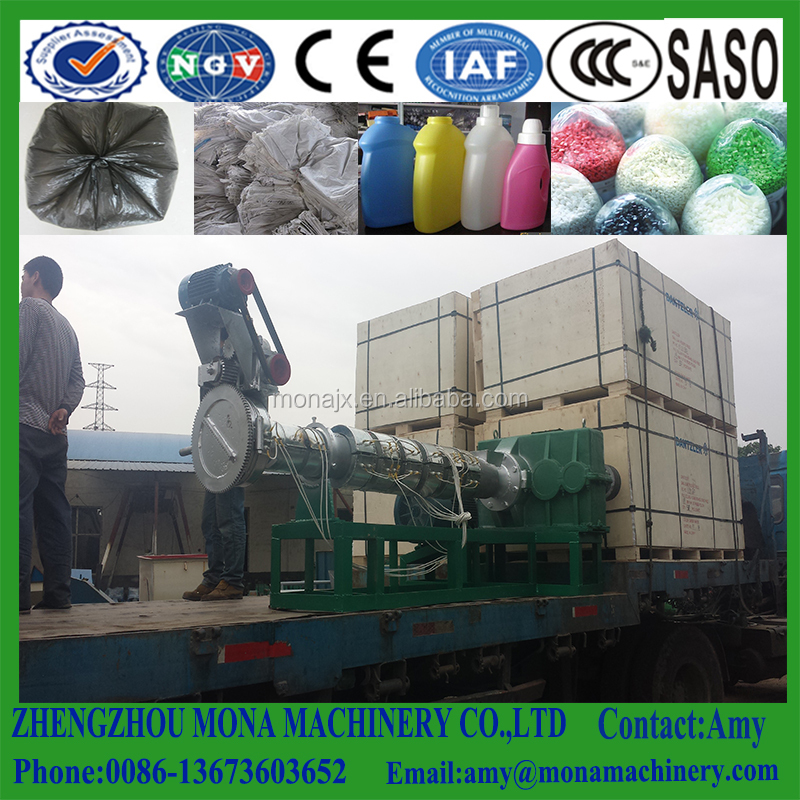 No need stop mother and baby Plastic pelletizing/extruding machine/PE/PVC plastic pellet making machine