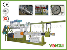 industry leading pet food extruder manufacturer for all kinds of pet dog cat fish