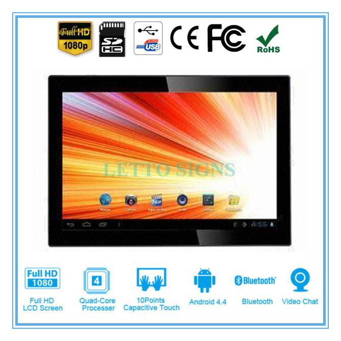 Digital Photo Frame Bluetooth, Digital Photo Frame Bluetooth ...